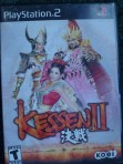 Kessen II Cover