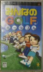 Minna No Golf Cover