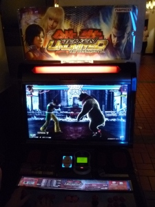 Tekken Tag Tournament 2 Unlimited