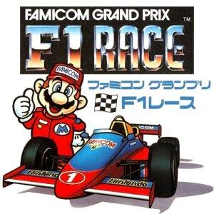 F-1 Race Famicom
