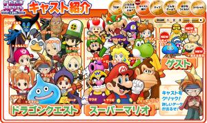 Itadaki Street DS Characters