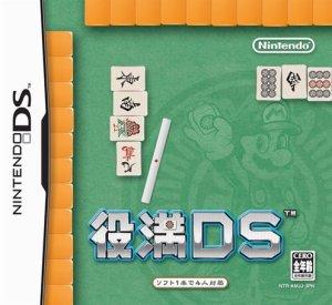 Yakuman DS Cover