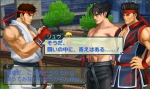 If you know why this scene is special then you should play Project X Zone