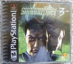 Syphon Filter 3 Cover