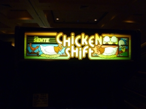 Chicken Shift Marquee