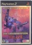 Gungriffon Blaze Cover