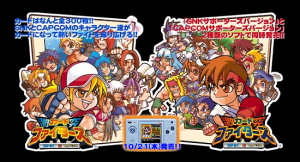 SNK vs Capcom Card Fighters Clash Art
