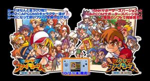 SNK vs Capcom Card Fighters Clash Art