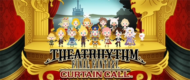 Theatrhythm Final Fantasy Curtain Call Banner