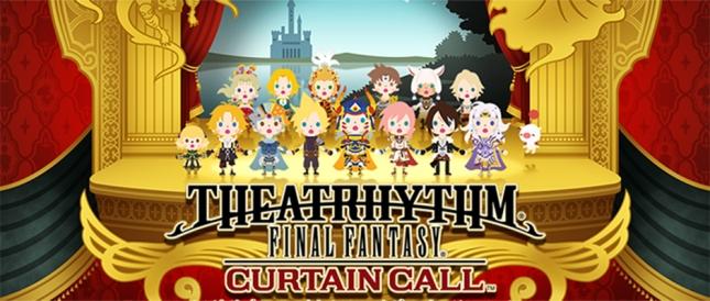 Theatrhythm Final Fantasy Curtain Call Banner