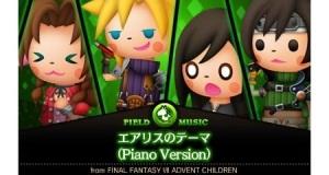 Theatrhythm Final Fantasy Curtain Call Characters