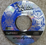 X-Men Children of the Atom (Japanese Saturn) Disc