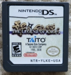 Legend of Kage 2 Cartridge
