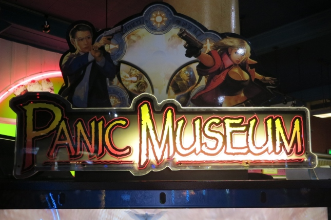 Panic Museum Marquee Art