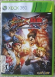 Street Fighter x Tekken (360) Cover