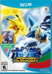 Pokken Tournament Cover