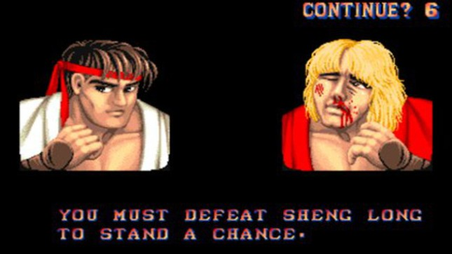 Street Fighter II Sheng Long